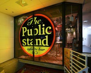 パブリックスタンド 神戸三宮店