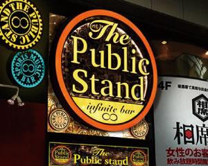 パブリックスタンド 阪急東通り店