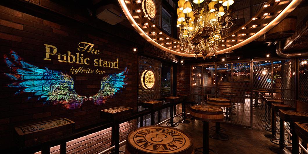 パブリックスタンド 渋谷店 – ウェディングプラン・パブリックスタンド(パブスタ)   The Public stand