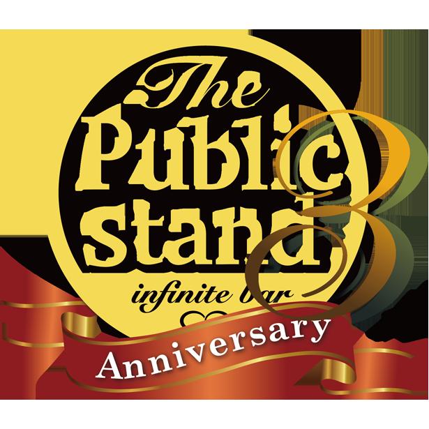Public stand logo yellow