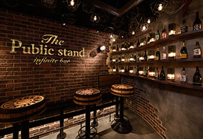 Public stand 恵比寿店