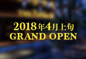 Public stand 歌舞伎町2号店
