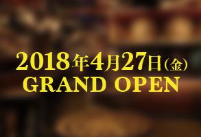 Public stand 上野店