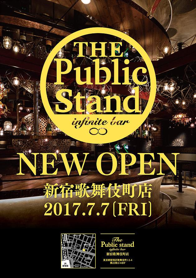 新宿歌舞伎町店 2017.7.7 NEW OPEN