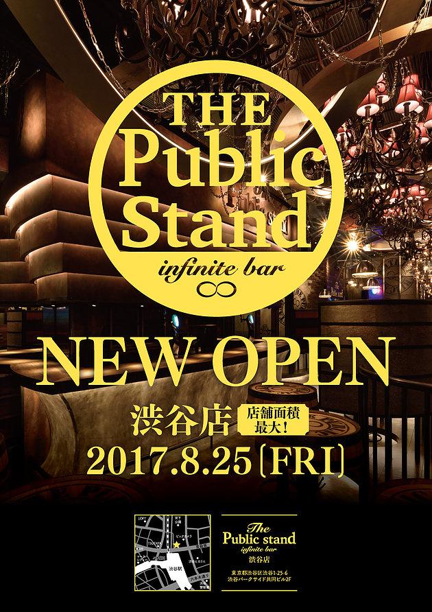 渋谷店 2017.8.25 GRAND OPEN