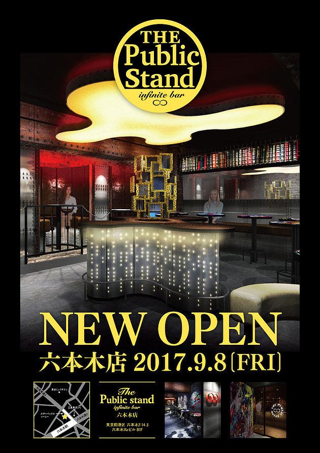 六本木店 2017.9.8 GRAND OPEN