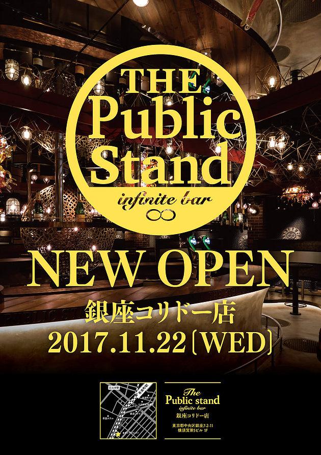 銀座コリドー店 2017.11.22 GRAND OPEN