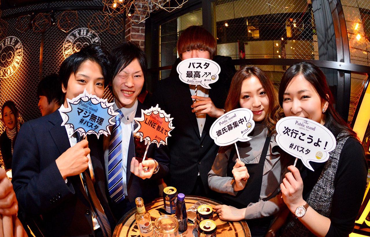 恵比寿店 0 3s