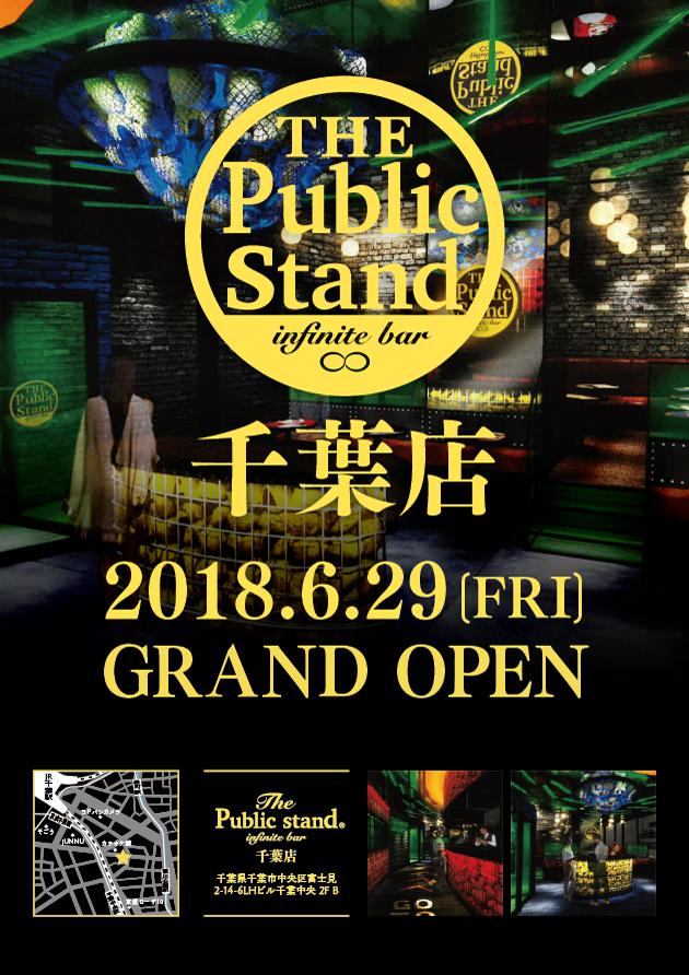 6月29日 千葉店 GRAND OPEN