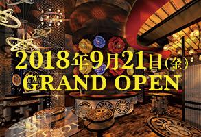Public stand 赤坂店