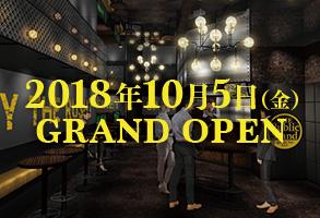 Public stand 新潟駅前店
