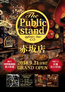 9月21日 赤坂店 GRAND OPEN