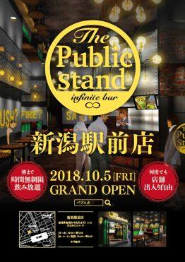 10月5日 新潟駅前店 GRAND OPEN