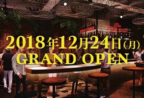 Public stand 神戸三宮店