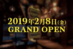 Public stand 名古屋栄店