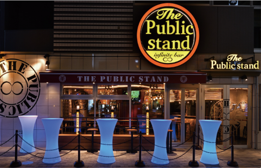 Public stand 横浜西口店