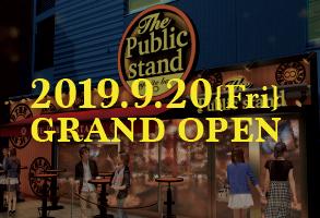 Public stand 横浜西口店