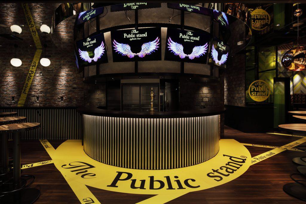Public stand 仙台国分町店