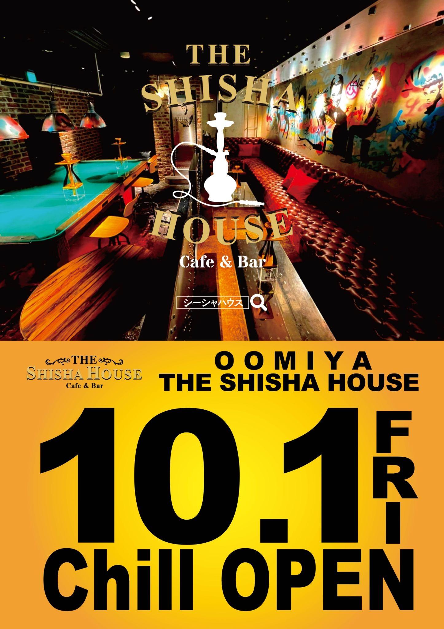 シーシャ専門!「THE SHISHA HOUSE」が大宮に上陸!